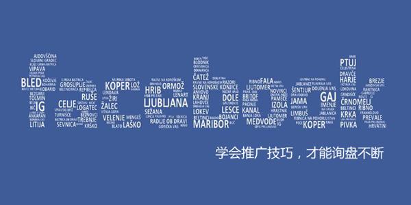 facebook营销, facebook推广