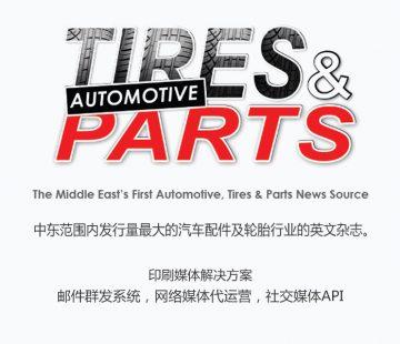 Tires & Automotive Parts