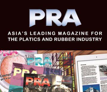 PRA雜誌