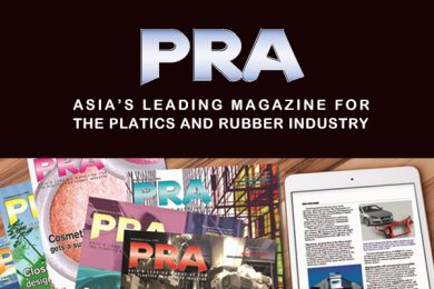 PRA-iStarto百客聚纸媒成功案例