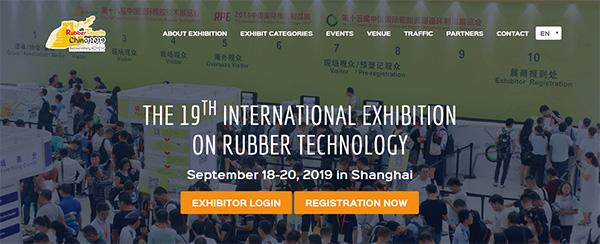 Rubbertech China 推广页设计A-iStarto百客聚