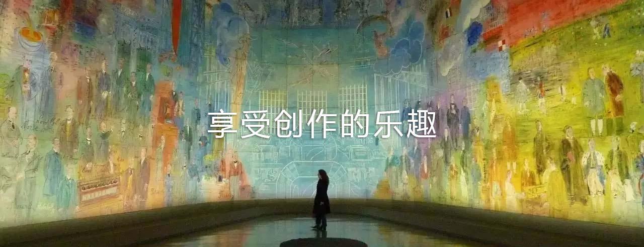 iStarto百客聚-design website
