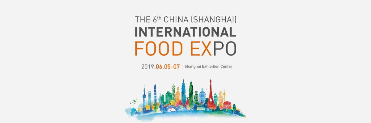 上海国际食品博览会-iStarto百客聚社媒运营成功案例