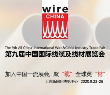 中國國際線纜及線材展覽會(wire China )小語種著陸頁案例