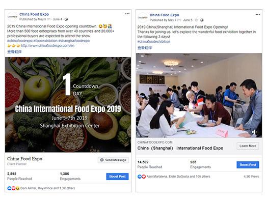 iStarto百客聚-社媒运营成功案例-上海国际食品博览会facebook内容运营