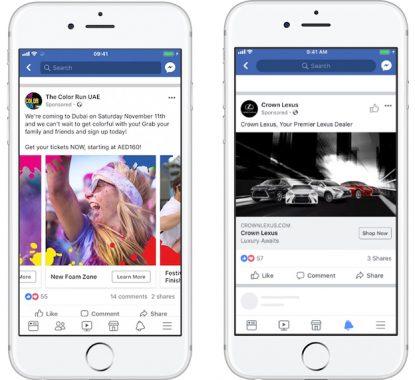 iStarto-facebook 活动响应广告