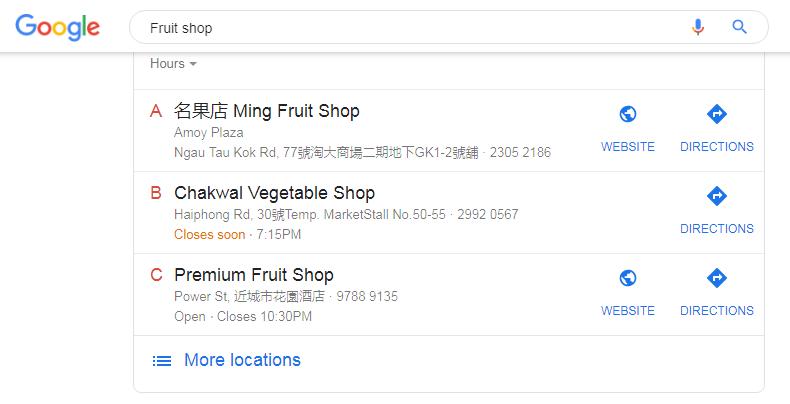 iStarto-google ad location
