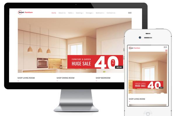 家具smartfurniture-跨境电商网站