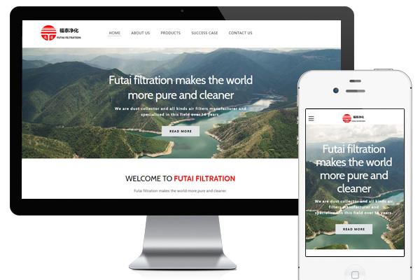 福泰净化futai-filtrationl-企业版网站
