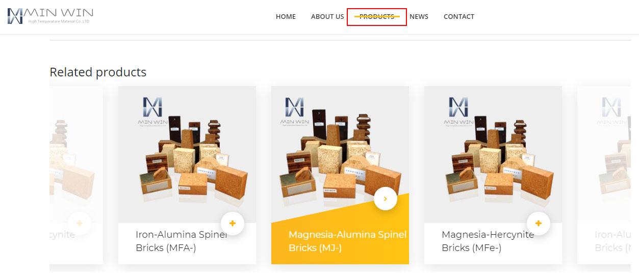 防火材料MinWin选择百客聚制作营销型网站-菜单栏设计-iStarto百客聚建站案例