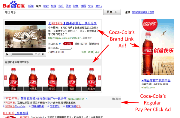 iStarto-百度品牌专区Baidu-Brand-Zone-Ad