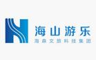 百客聚客户-海山游乐logo